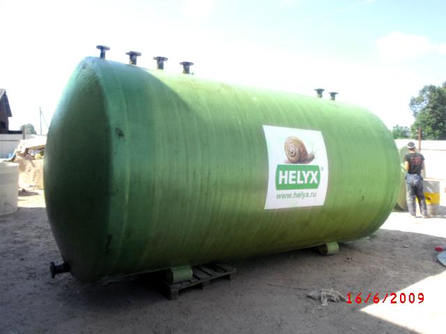 Топливная емкость HELIX