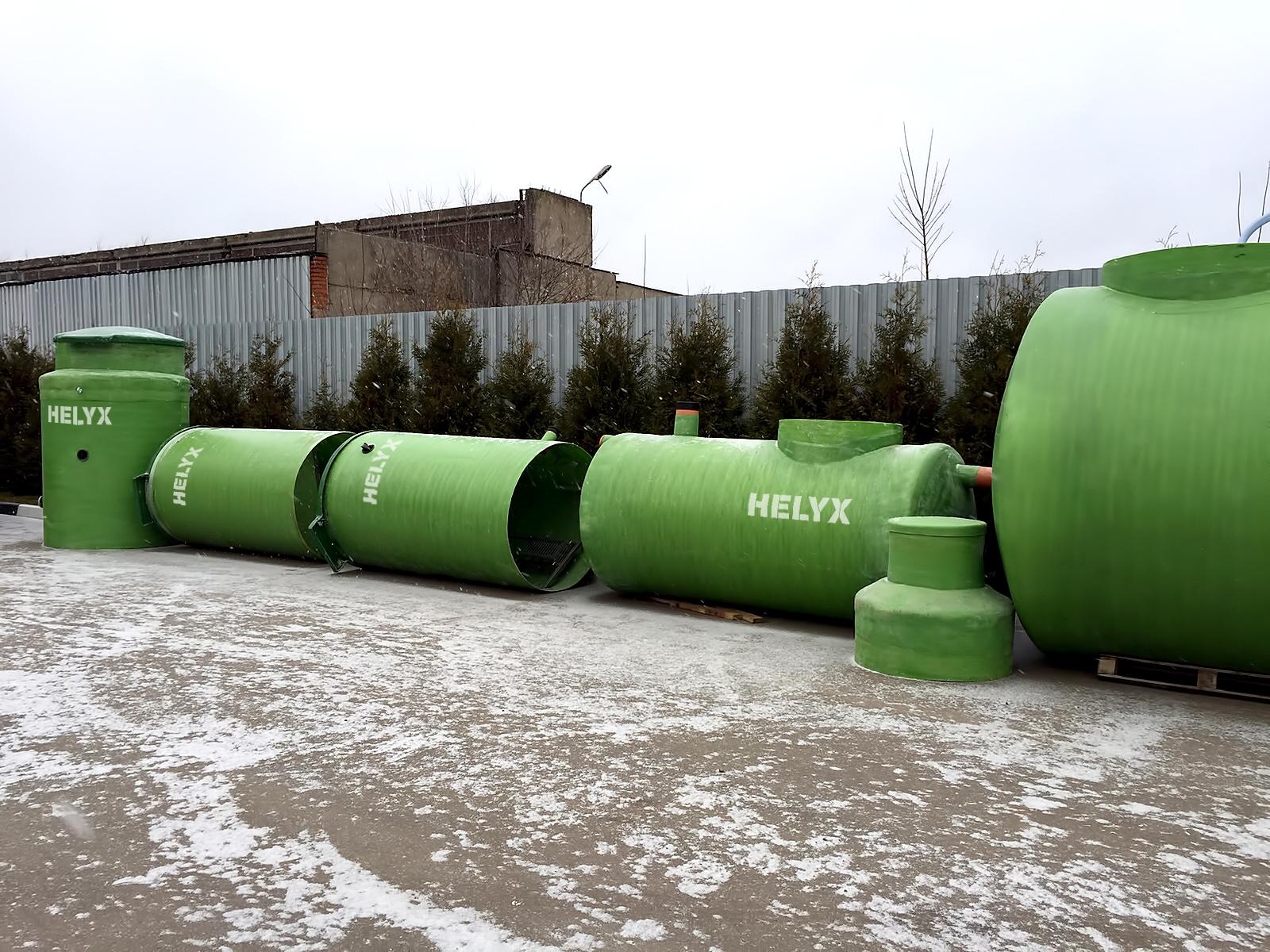 Биологические станции для канализации Helyx